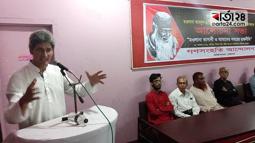 রাজনীতি এখন দাবা খেলার মতো: জোনায়েদ সাকি