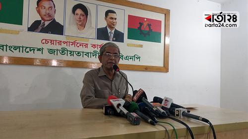 ভারতের সঙ্গে চুক্তি: তথ্য অধিকার আইনে চিঠি দিবে বিএনপি