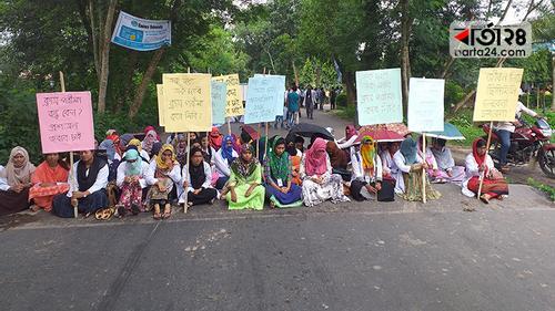 ঝিনাইদহ সরকারি ভেটেরিনারি কলেজের শিক্ষার্থীদের আবারও সড়ক অবরোধ