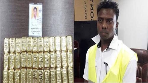 চট্টগ্রাম বিমানবন্দরে ২ কোটি টাকার স্বর্ণসহ পরিচ্ছন্নতাকর্মী আটক