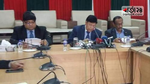 Bangladesh to celebrate independence golden jubilee jointly with India