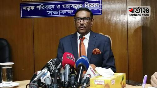 More big shots will be caught: Quader