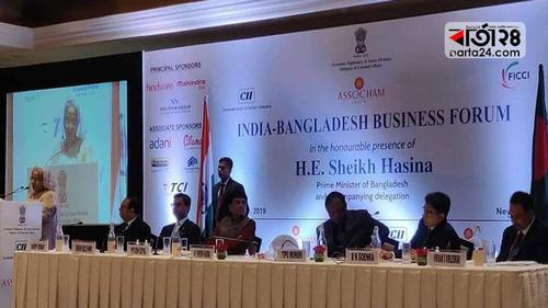 PM urges Indo-Bangla businessmen to work for mutual benefits
