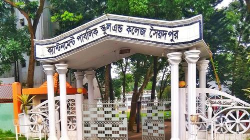 সৈয়দপুর ক্যান্টনমেন্ট পাবলিক স্কুল এ্যান্ড কলেজে নিয়োগ
