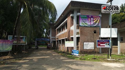 আলীকদম উপজেলা স্বাস্থ্য কমপ্লেক্সে চিকিৎসক সংকট