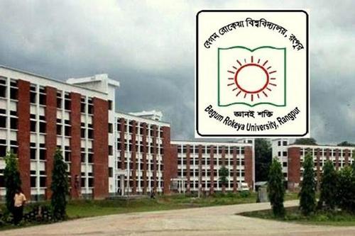 প্রভাষক নেবে বেগম রােকেয়া বিশ্ববিদ্যালয়
