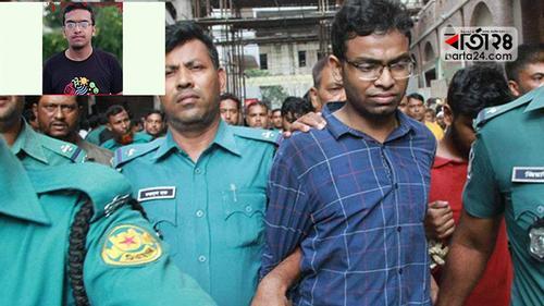 Ten Abrar murder accused on 5-day remand