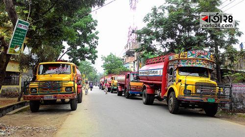 খুলনা ও ফরিদপুরসহ ১৫ জেলায় ট্যাংক-লরি ধর্মঘট