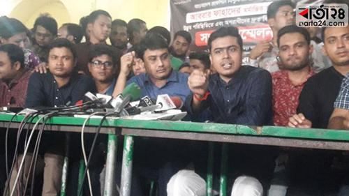 Chhatra League against ban on student politics