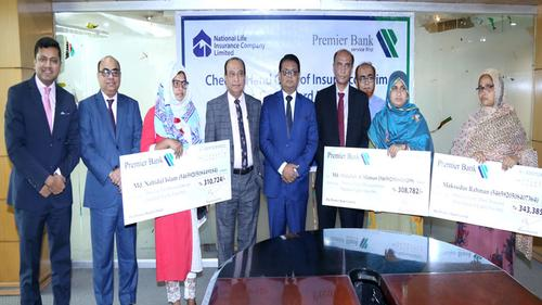 Premier Bank Handed over Insurance Claim Cheque to FR tower victims