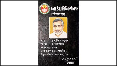 মোহাম্মাদপুরের পাগলা মিজান আটক