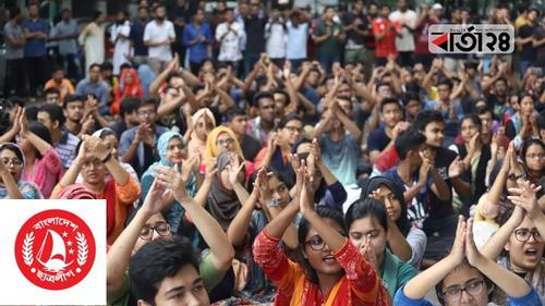 নিষিদ্ধ নয়, বুয়েটে সুষ্ঠু রাজনীতি চায় ছাত্রলীগ