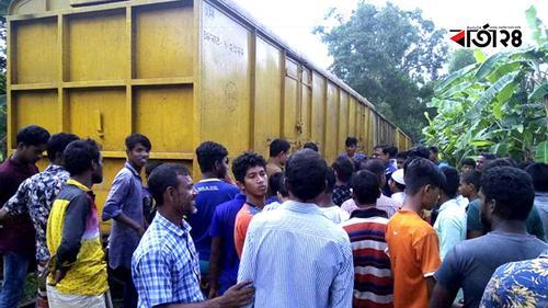 বগি লাইনচ্যুত, কিশোরগঞ্জ-ময়মনসিংহে রেল যোগাযোগ বন্ধ