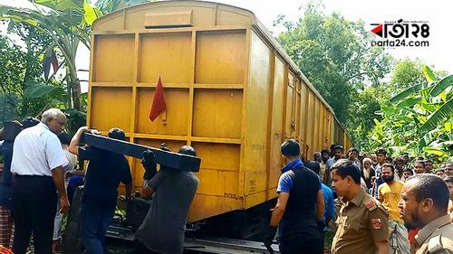 কিশোরগঞ্জ-ময়মনসিংহ রেল যোগাযোগ স্বাভাবিক