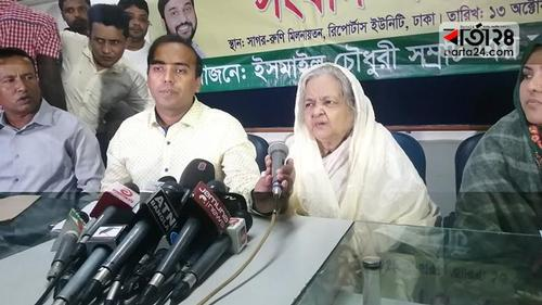 'Prime minister, please free my Samrat'