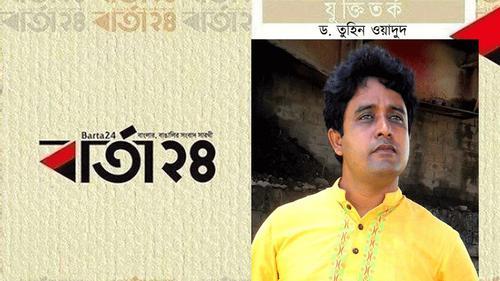 বেগম রোকেয়া বিশ্ববিদ্যালয়:..