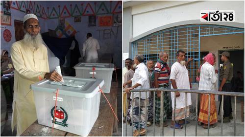 চাঁপাইনবাবগঞ্জ উপজেলা পরিষদের ভোট চলছে