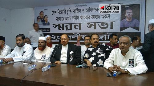 আইনি প্রক্রিয়ার খালেদার মুক্তি সম্ভব নয়: মওদুদ
