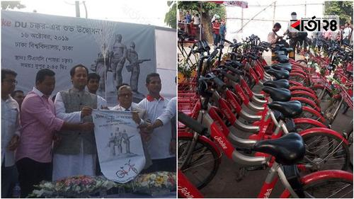 JoBike launched at DU