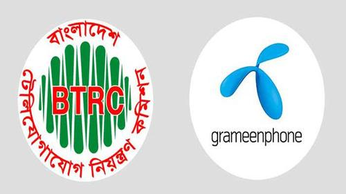 HC stays BTRC dues realisation from GP