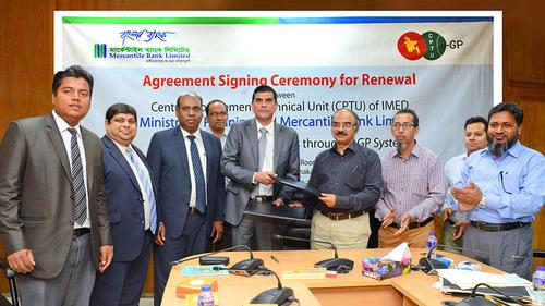 Mercantile Bank & CPTU of IMED, Ministry of Planning renew their MoU