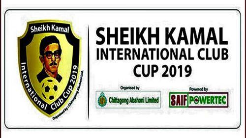 শেখ কামাল আন্তর্জাতিক ক্লাব কাপ ফুটবলের সূচিতে বদল