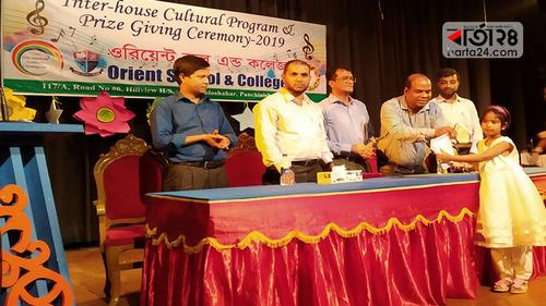 চট্টগ্রামে ওরিয়েন্ট স্কুলের পুরস্কার বিতরণী