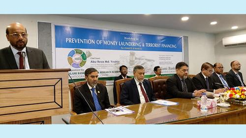 IBBL organizes workshop on prevention of money laundering, terrorist financing