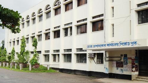 পিরােজপুর জেলা প্রশাসকের কার্যালয়ে চাকরি