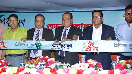 Premier Bank Opens Banking Booth at Narayanganj