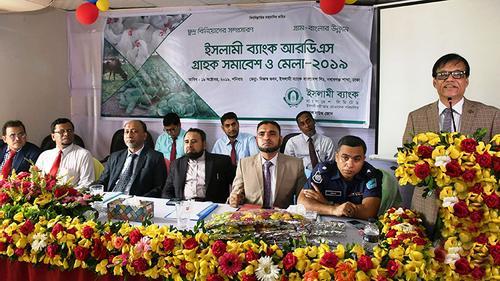 নবাবগঞ্জে ইসলামী ব্যাংকের আরডিএস গ্রাহক সমাবেশ