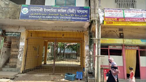 'কলঙ্কমুক্ত হয়েছে সোনাগাজী ফাজিল মাদরাসা'