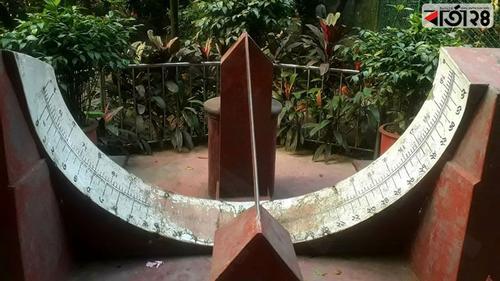 অবহেলিত বলধা গার্ডেনের 'সূর্যঘড়ি'