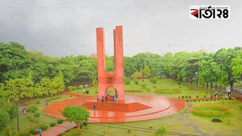 জাবিতে আন্দোলন দমাতে প্রশাসনের 'প্রোপাগান্ডা' তত্ত্ব!