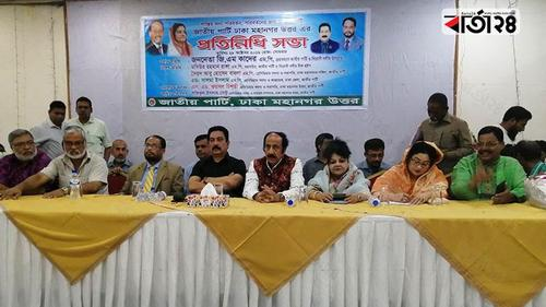 Jatiya Party to move for Ershad's proportional representation: GM Quader