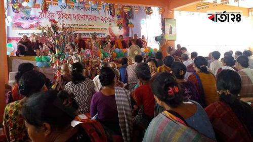 বান্দরবানে কঠিন চীবর দানোৎসব শুরু