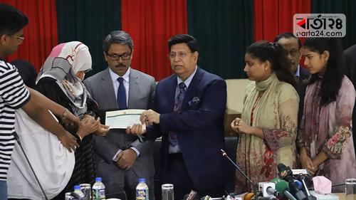 হতাহত তিন বাংলাদেশিকে ক্ষতিপূরণ দিল সৌদি সরকার