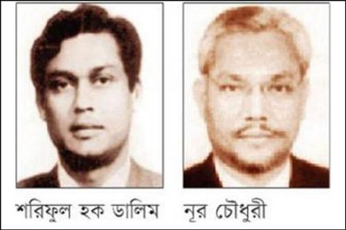 Bangladeshi migrants demand withdrawl of titles of Bangabandhu's killers