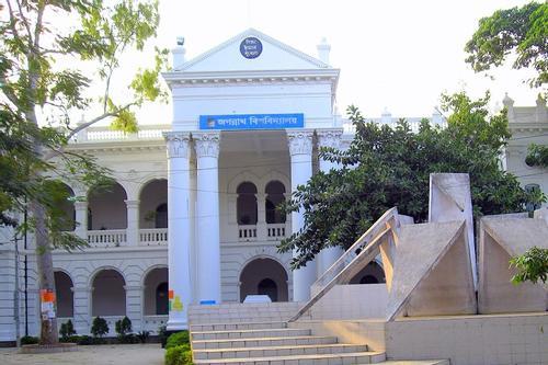 জগন্নাথ বিশ্ববিদ্যালয় : লিখিত ভর্তি পরীক্ষায় ভালো করতে হলে