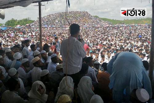 রোহিঙ্গাদের  মহাসমাবেশ: সিআইসি পাভেলকে প্রত্যাহার