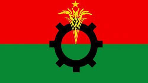 রংপুর-৩: বিএনপি মনোনয়ন ফরম বিক্রি ৫ সেপ্টেম্বর