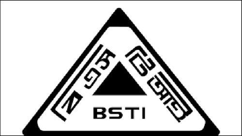 ৭৪৩ টি অবৈধ প্রতিষ্ঠান চিহ্নিত করেছে বিএসটিআই