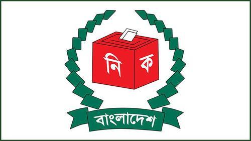 EC announces schedules of several pending polls
