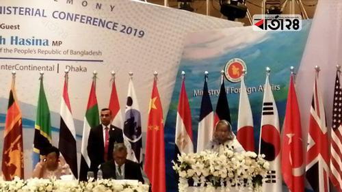 'Sea – Ocean around the world are key to economic progresses'- Sheikh Hasina