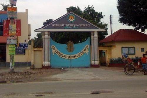 রংপুর ক্যান্টনমেন্ট পাবলিক স্কুল ও কলেজে শিক্ষক নিয়ােগ