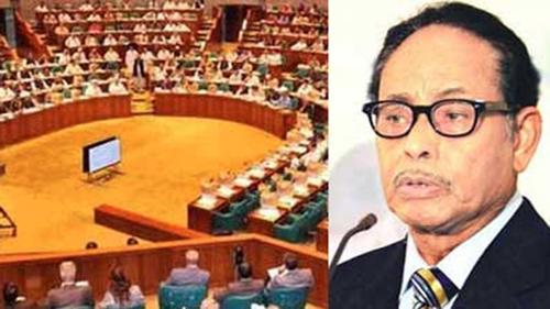 'সফল রাষ্ট্রনায়ক' এরশাদ, সংসদে শোক প্রস্তাব