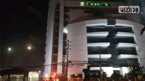 Fire at Election Commission building is under control