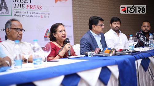 ২১ অক্টোবর 'ভারত-বাংলাদেশ ফিল্ম অ্যাওয়ার্ড'
