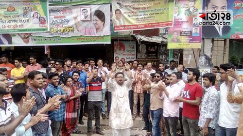 কাউন্সিল বাতিলে নয়াপল্টনে ছাত্রদলের প্রতিবাদ