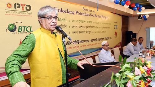 'ফাইভ-জি দেশে শিল্প বিপ্লব ঘটাবে'